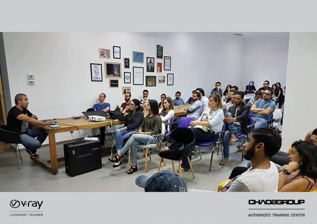 illuminance _école de formation 3D en ligne